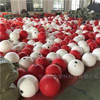 水上警示浮球 海鮮養殖塑料浮球