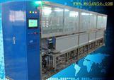 威固特VGT-1109ACH光学冷加工超声波清洗机