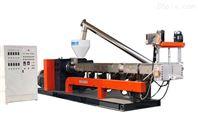 编织袋塑料造粒机再生塑料颗粒机