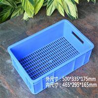 广州乔丰塑胶桶