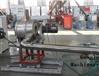 PVC造粒機品牌 PVC造粒生產線 PVC造粒