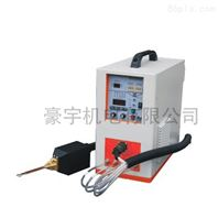 超高频感应焊接机专业维修 高频焊机厂家