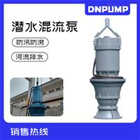 混流泵厂家型号及价格