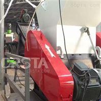 智利PC头盔机壳废料造粒清洗生产线设备