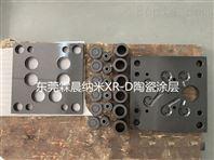铝压铸模表面可耐磨耐高温PVD真空涂层处理