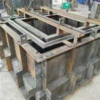 方形檢查井模具的特點