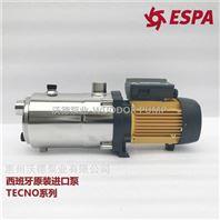 TECNO25 3M耐腐蝕多級泵 亞士霸增壓泵