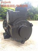 ALK冷热流体循环泵WM-10泵 导热油泵