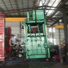 廢銅回收壓塊機C610柯達機械廢料壓包機