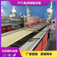 PVC基材板墻板生產線_竹纖維護墻板設備