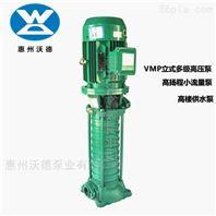 沃德VMP40-20立式多級泵 高壓鍋爐供水泵