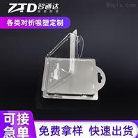 深圳吸塑生产厂家-定制吸塑包装厂家