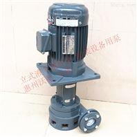 源立油漆泵喷涂设备泵槽内泵液下循环泵