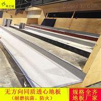 商用塑胶地板卷材防城港PVC发泡底