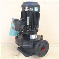源立立式管道泵清水泵静音泵空调冷暖循环泵