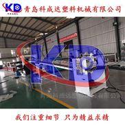 PP板材生產線設備