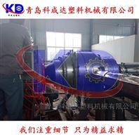 HDPE供水管道生產設備