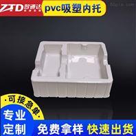 深圳吸塑包裝定制/大江等品牌設計磨具