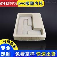 深圳標桿吸塑生產廠-吸塑包裝定制
