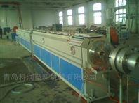 PE 供水管排水管生产设备