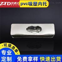 智通達設計團隊-為大江等品牌設計磨具
