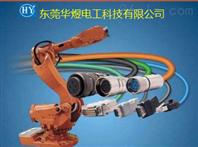 機器人線纜