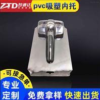 深圳吸塑包装定制-深圳智通达吸塑制品