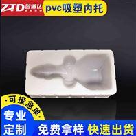 吸塑包装定制-智通达为大江等品牌设计磨具