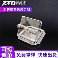 深圳吸塑包装-深圳智通达吸塑标杆企业