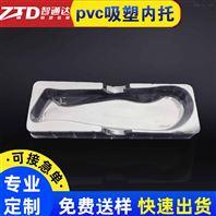 深圳吸塑生产厂家-为大江等品牌设计磨具