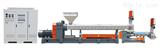 Φ140-Φ140 双阶造粒机