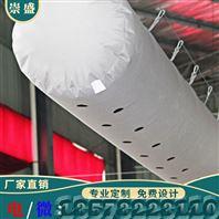 哪里有賣布制風管布通風管道供應商