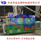 PVC墙板生产设备