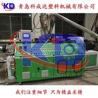 PVC墻板生產設備