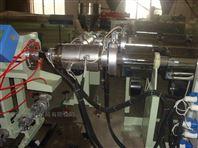 多功能PE 排水管生产线