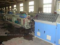 高速耐用PE 燃气管生产设备