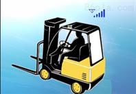 3D TOF 叉車智能預警傳感器