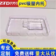 深圳有实力的吸塑生产厂家 _智通达吸塑厂商