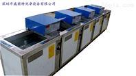 标准单槽式不锈钢表壳超声波清洗机