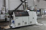 SJZ65/138PVC扣板生产线