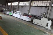 PVC高速扣板生產線