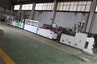 PVC高速扣板生产线