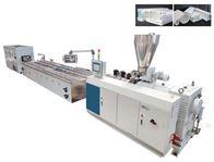 SJZ65/132PVC型材生产线