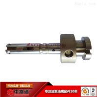 挖机柴油泵泵头096400-0334