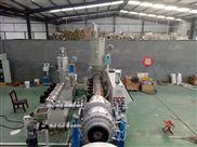 PE三層共擠擠出機復合管硅芯管生產設備