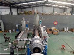 20-63,75-250,,90-315PE三层共挤挤出机复合管硅芯管生产设备