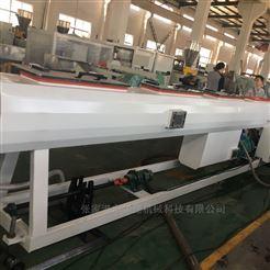 20-63,75-250,,90-315PE三层复合硅芯管生产线