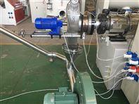 pvc透明造粒生产线