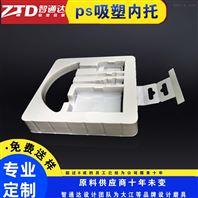 深圳吸塑包装生产厂家_智通达吸装厂家