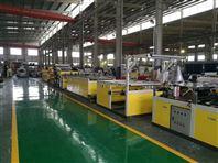 金緯機械片材機免干燥新型PET雙螺桿生產線